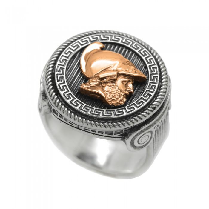 "Ring ""Ares Greek God"""