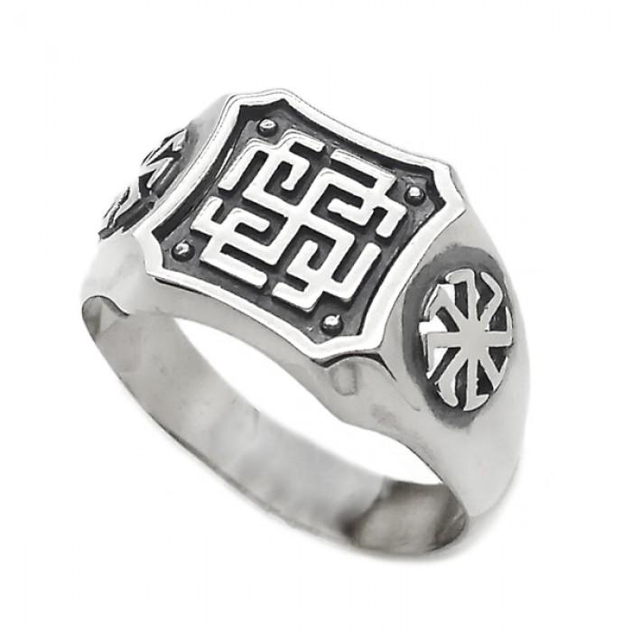 "Ring ""Rodimich"""