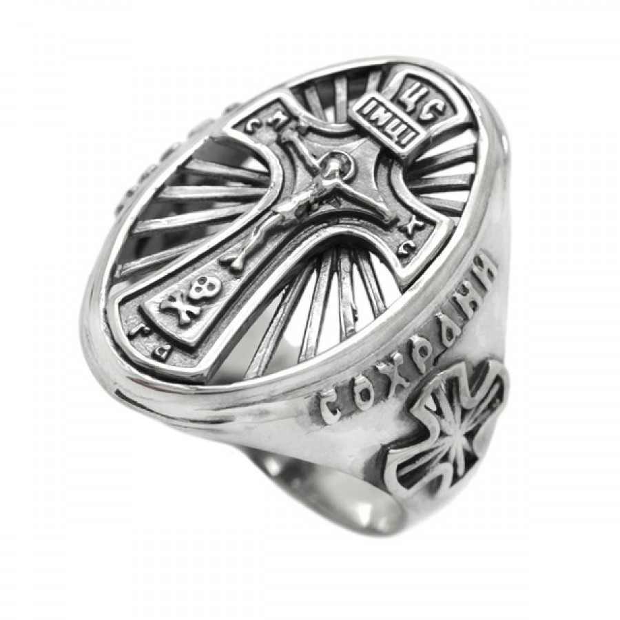 "Ring ""Jesus Christ"""