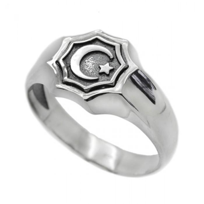 "Ring ""Islam"""