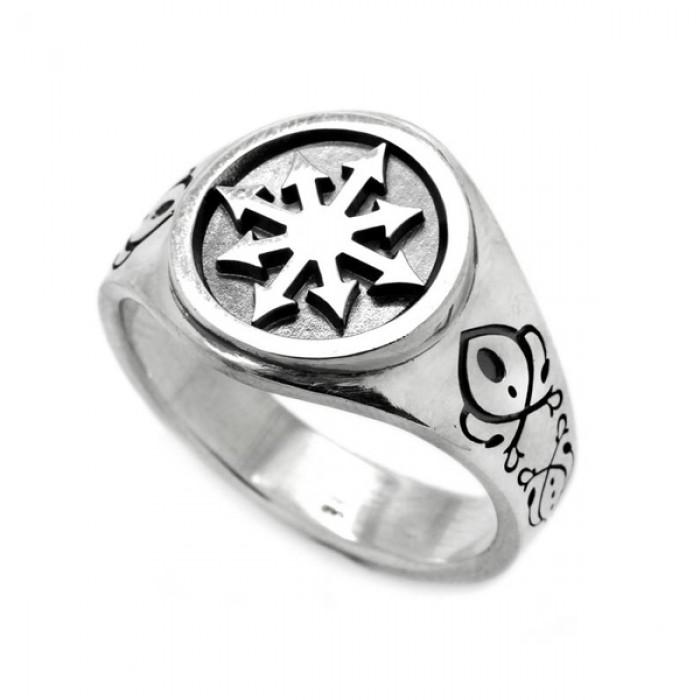 """Ring """"Magic of Chaos"""""""