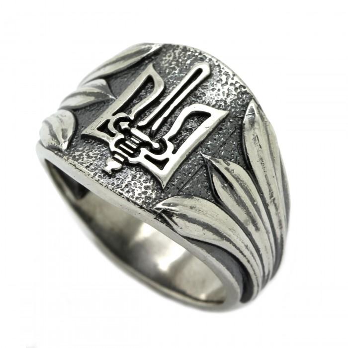 "Ring ""Coat of arms of Ukraine"""