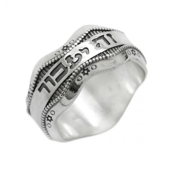 "Ring ""Solomon"""