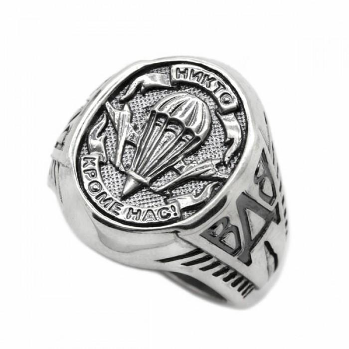 """Ring """"USSR Navy"""""""