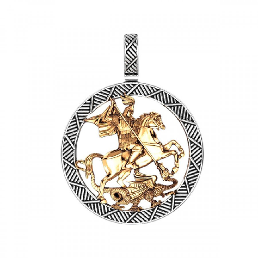 """Pendant """"George the Victorious"""""""