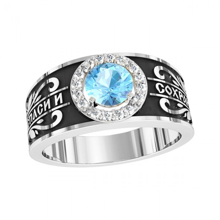 """Ring """"Save and Protect"""""""