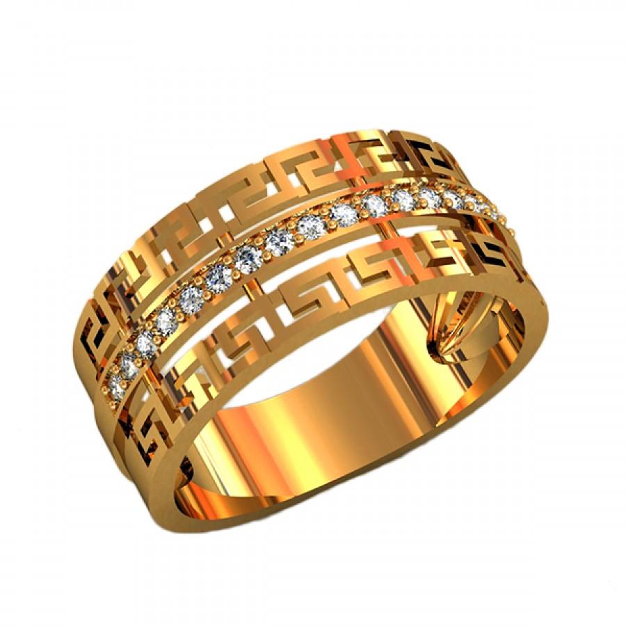 Ring kc267