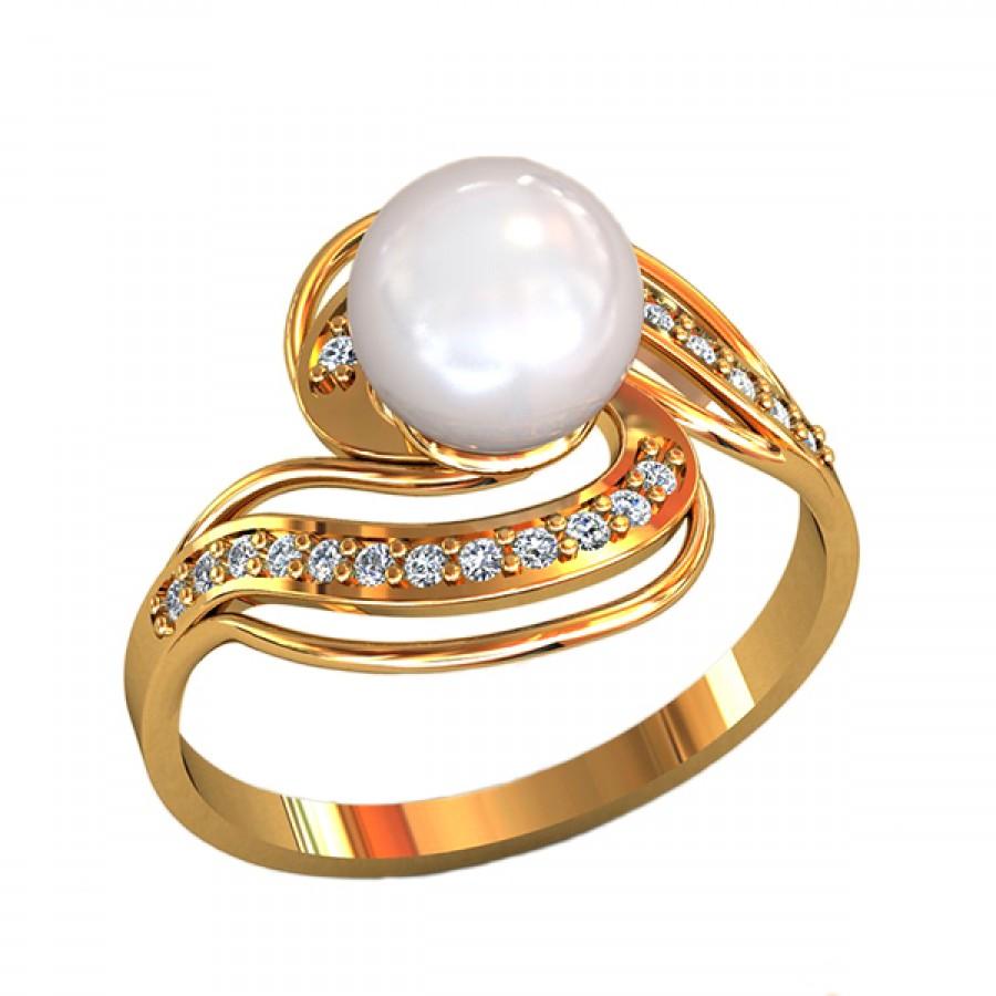 Ring kc597