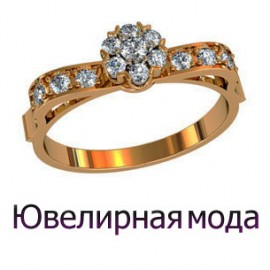 Jewel Fashion (329)